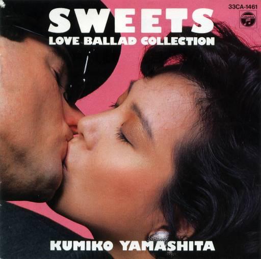Kumiko Yamashita - Sweets Love Ballad Collection 1987