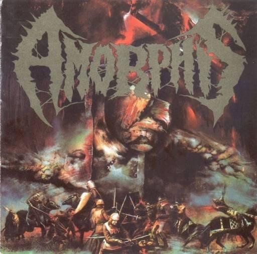 Amorphis - The Karelian Isthmus (1992)