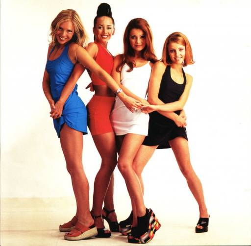 Блестящие - Там только там Ремиксы 1997