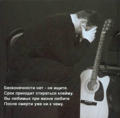 Емельянов Александр - В одиночке над Тихим Доном 2004