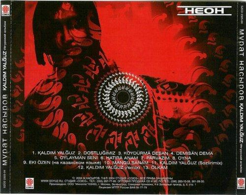 Насыров Мурат - Kaldim yalguz. Уйгурский альбом 2004