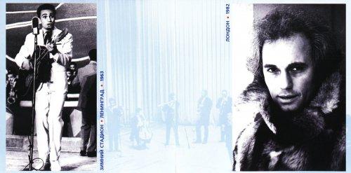 Татлян Жан - Зеркало жизни 2002