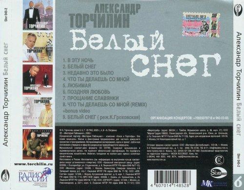 Точилин Александр - Первый снег 2005