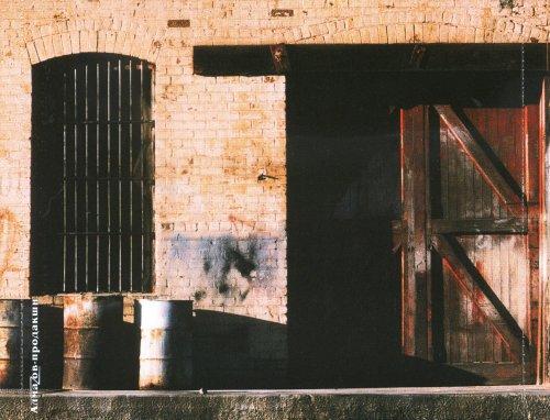Уголовная Академия - Воровская звезда 2003