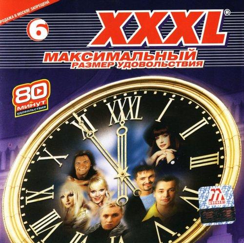 XXXL 6 Максимальный размер удовольствия (2001)