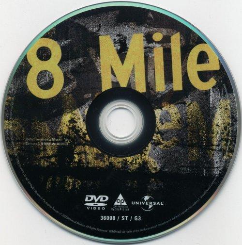8-я миля - 8 mile (2002)