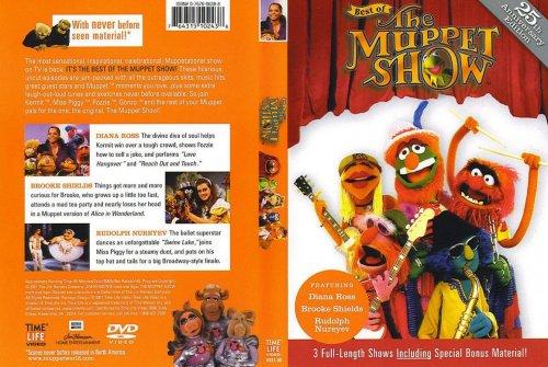 Маппет шоу - Best of the muppet show