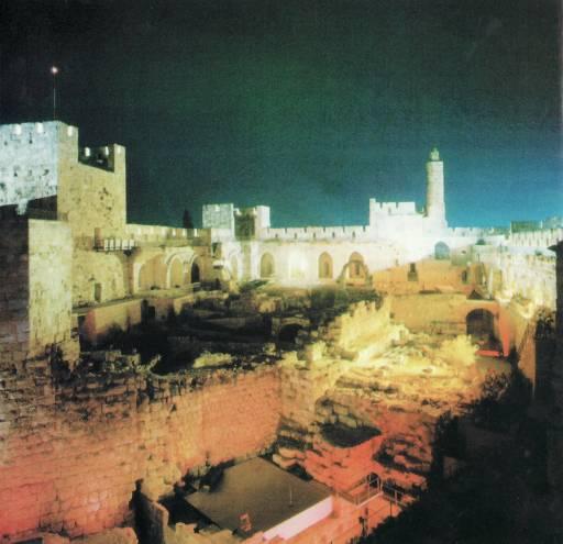 Чиж и К - Новый Иерусалим 1998