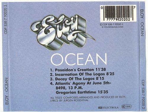 Eloy - Ocean 1977
