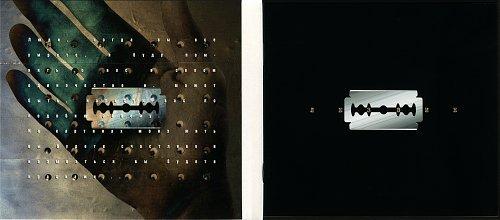 Лезвие - Лезвие 1997