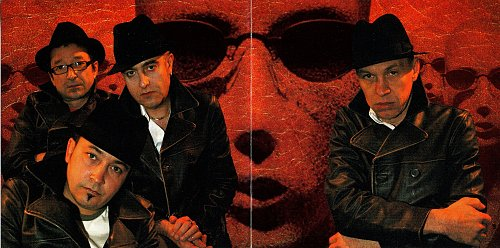Ва-Банкъ - Игроки и шпионы 2005