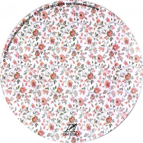 Земфира - Земфира 1998 (CD)