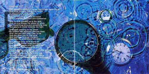 Pink Floyd - Meddle  1971
