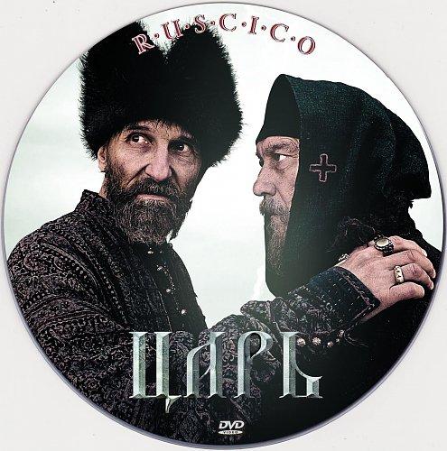 Царь диск DVD