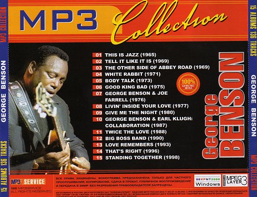 George Benson - MP3 Collection