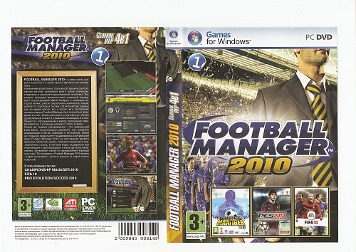 Football manager. 2010.