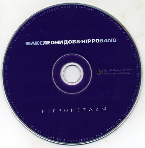 Леонидов Максим - Hippopotazm 2003 LE