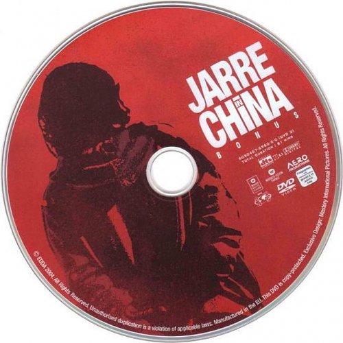 Жан Мишель Жарр: Концерт в Китае