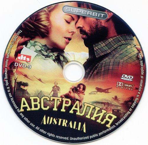 Австралия - диск
