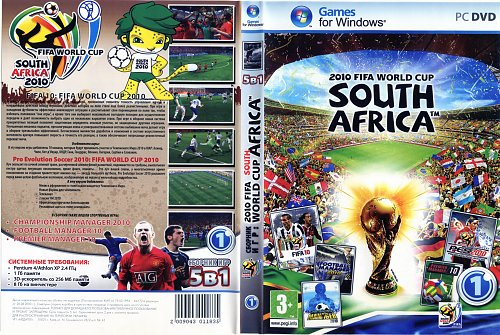 South Africa - 2010 FIFA World Cup