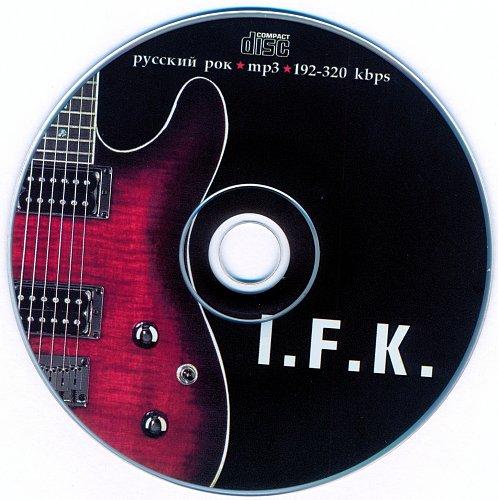 I.F.K. - Русский рок MP3 (Эликтан)
