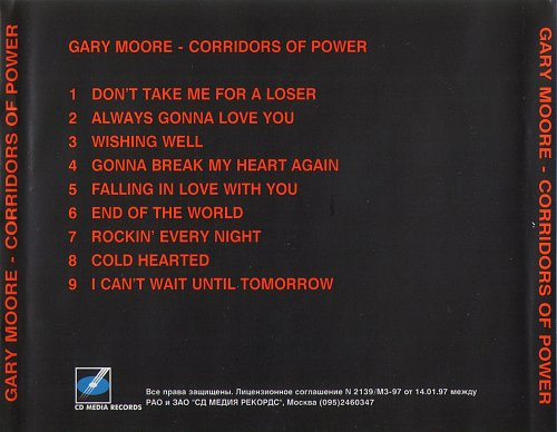 Gary Moore - Coridors of Power (1981)