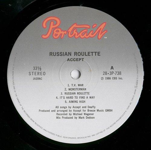 Accept_1986_Russian roulette