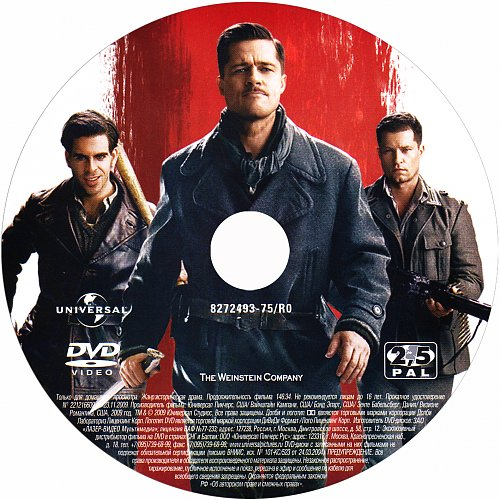 Бесславные ублюдки / Inglourious Basterds 2009 США, Германия (диск)