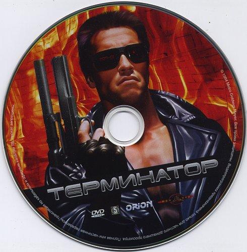 Терминатор / The Terminator (1984)