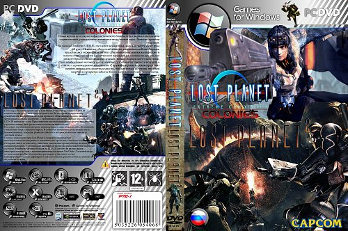Lost Planet Дилогия