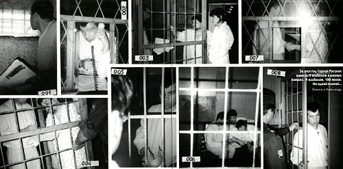 """Кабаре-дуэт """"Академия"""" - 1998 - Отпечатки пальчиков"""