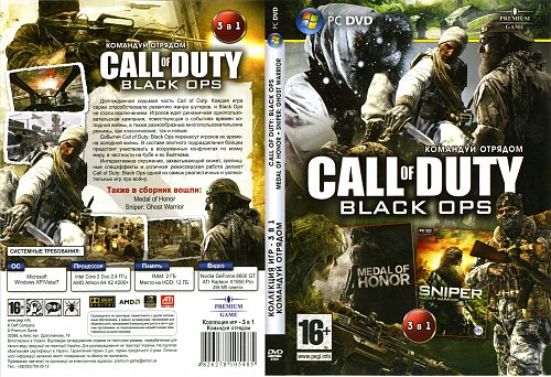 Call of Duty+Medal of Honor+Sniper