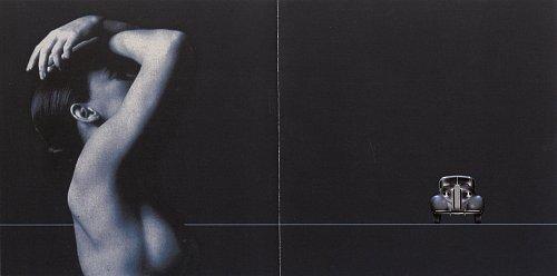 """Группа """"Фристайл"""" - 1991 - Больно мне, больно (4)"""