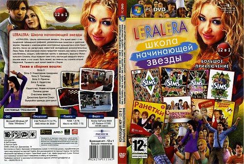 Sims 3 LeraLera