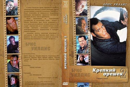 Издание КиноЛюкс