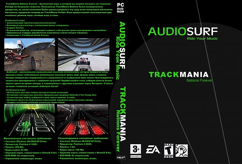 Audiosurf Ride Your Music & TrackMania (DVD)