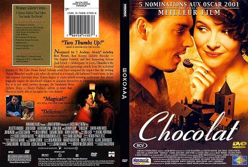 Шоколад / Chocolat. 2000