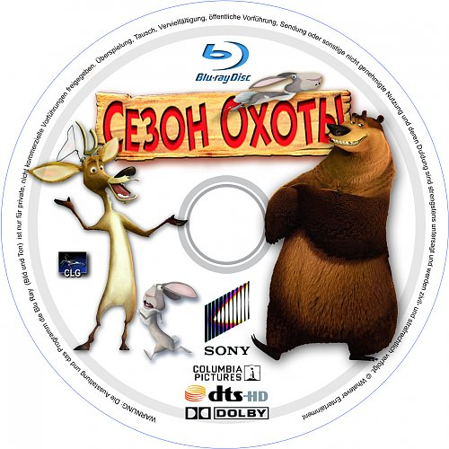 Сезон охоты  \ Open Season  (2006) Blu-ray