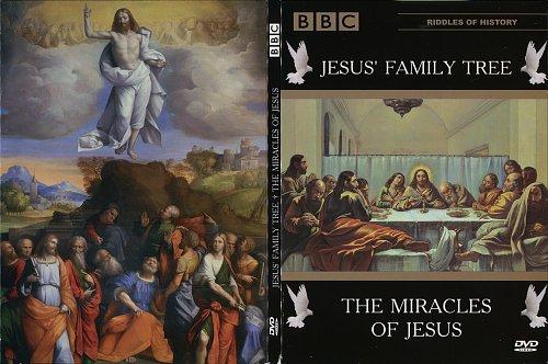 BBC: Сборники
