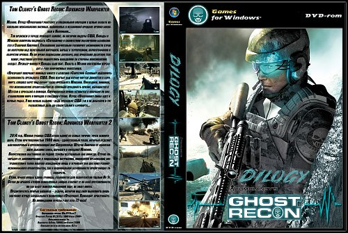 Tom Clancy's Ghost Recon: Advanced Warfighter Дилогия