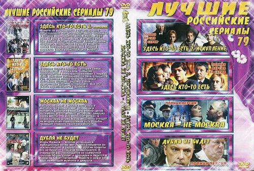 DVD (4В1)