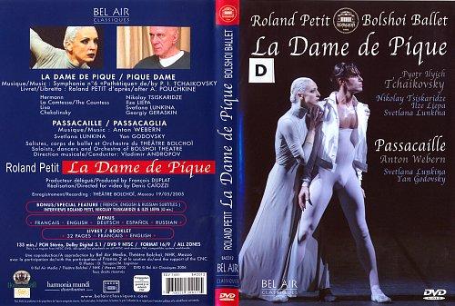 Пиковая дама: Балет / La Dame de Pique (2005)