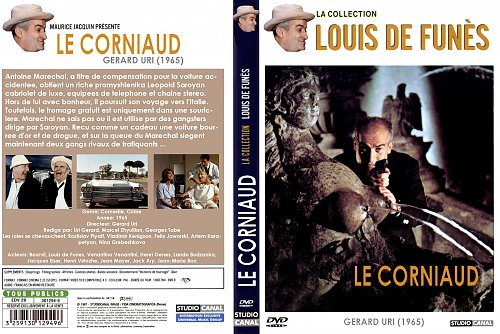 РАЗИНЯ Le corniaud