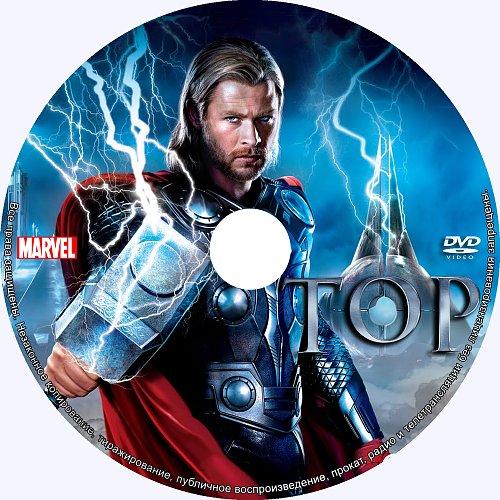 Тор / Thor (2011) DVD5