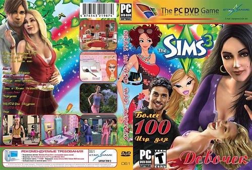 Более 100 игр для девочек