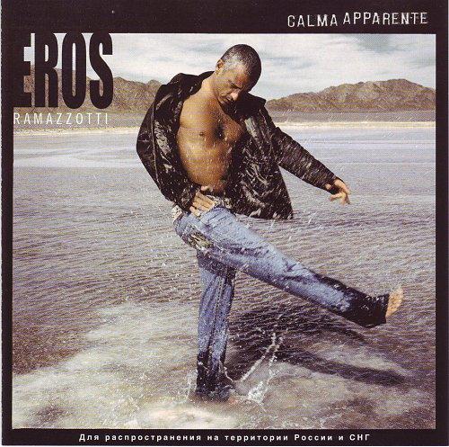 EROS RAMAZZOTTI-CALMA APPARENTE 2005