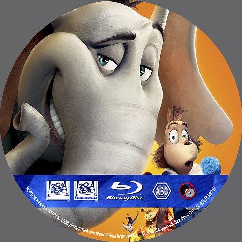 Хортон (Horton Hears a Who!)