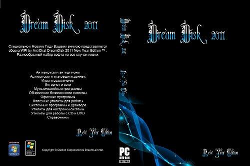 Dream Disk 2011