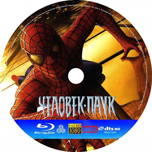Человек-паук \ Spider-Man