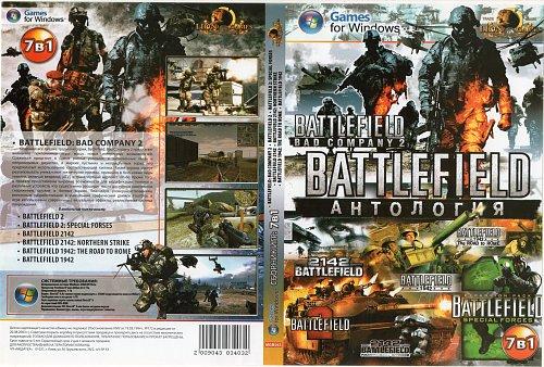 Battlefield (серия игр)